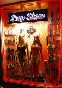 220px-Peep_Show_by_David_Shankbone